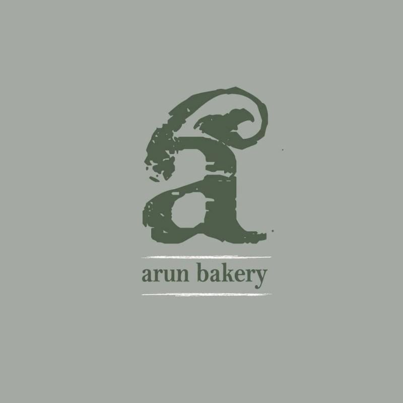 arun-bakery-logo